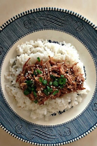 Asian Slow Cooker Pulled Pork Ribs